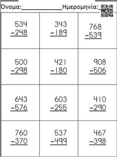 Grade 2 subtraction worksheets on subtracting a number from a number with no borrowing. Free math worksheets from Learning. 3rd Grade Math Worksheets, Free Math Worksheets, Subtraction Worksheets, 2nd Grade Math, Math Resources, Math Activities, Grade 2, Math Words, Math Practices