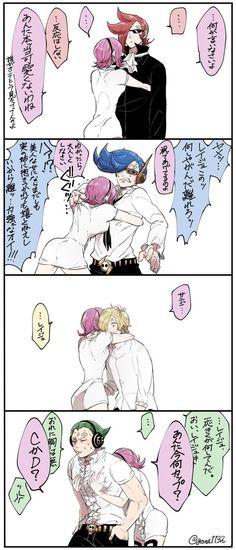 One Piece, Vinsmoke family, Reiju, Sanji, Ichiji, Niji, Yonji