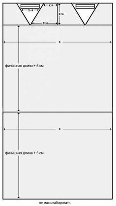 Пароль для входа в альбом : ОСИНКА Для просмотра таблиц с размерами жмём  : ЧИТАТЬ ДАЛЬШЕ