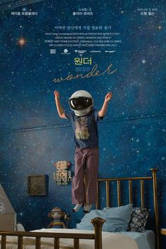 You really are a wonder. Wonder, by Hyeppy Film Poster Design, Poster Art, Room Posters, Movie Posters, Event Poster Template, Iconic Movies, Social Media Design, Illustrations And Posters, Film Movie