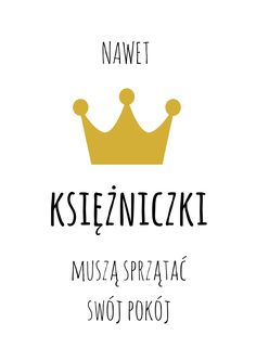 Jewish Crafts, Bullet Journal Ideas Pages, I Am A Queen, Kids And Parenting, Motto, Art Quotes, Haha, Kids Room, Poster Prints