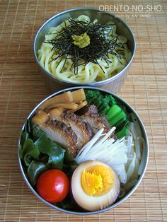 Japanese-Style Ramen Noodles Bento Lunch|Tsukemen つけ麺弁当