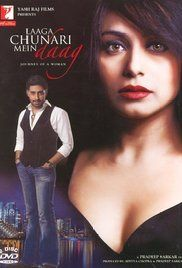 Laaga Chunari Mein Daag Watch Online. A small town girl lands in big bad Mumbai to earn an honest living but faces a confrontation she would've never dreamt of in her wildest dreams.