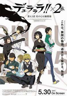 El Anime Durarara!!x2 Shou tendrá una OVA para su proyección en cines el 30 de Mayo.