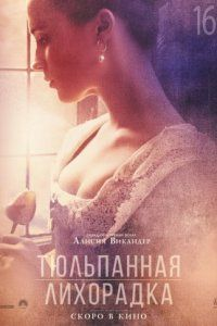 Врата тьмы 2015 киного смотреть онлайн в хорошем качестве hd 720