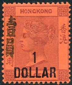 Hongkong 1$ / 96C. Lilac / red, type II, fresh colors, unused, in perfect condition perforated and condition, signed Scheller. Stanley Gibbons 50.-    Dealer  Honegger Michael Auction    Auction  Minimum Bid:  500.00CHF