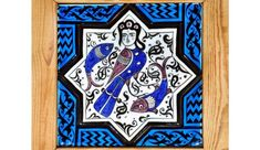 195 - Selçuklu Kuba Dabad Sarayı Hamam Çinisi Ceramic Vase, Porcelain Tile, Islamic Art, Traditional Design, Mandala, Miniatures, Ceramics, Rock, Creative