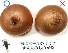 Onion, Life Hacks, Food And Drink, Cooking Recipes, Fruit, Vegetables, Drinks, Gourmet, Recipes