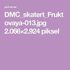 DMC_skatert_Fruktovaya-013.jpg 2.066×2.924 piksel
