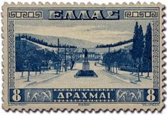 Stamp: Athens Stadium (Greece) (New Daily Stamps) Mi:GR Colnect, connecting collectors. Old Stamps, Vintage Stamps, Old Greek, Postage Stamp Art, Greek Culture, Stamp Collecting, Ancient Greece, Types Of Art, Beautiful Artwork