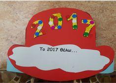 ...Το Νηπιαγωγείο μ' αρέσει πιο πολύ.: Μία κατασκευή και ένα καπέλο για το 2017.