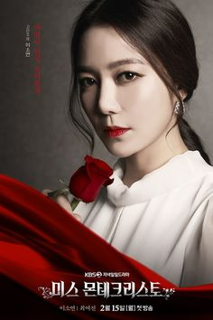 Miss Monte-Cristo - 미스 몬테크리스토 (2021) =A suspenseful revenge story about a woman whose life was destroyed by the friends she trusted most. After making up her mind to take revenge on those who betrayed her, she returns to reclaim the life that was stolen from her. -Starring: Lee So-Yeon, Kyoung Sung-Hwan, Choi Yeo-Jin -KBS #KDrama Lee So Yeon, Lee Jin, Choi Jin Hyuk, Lee Seung Gi, Joo Won, U Kiss, Lee Hee Joon, Kyung Soo Jin, New Korean Drama