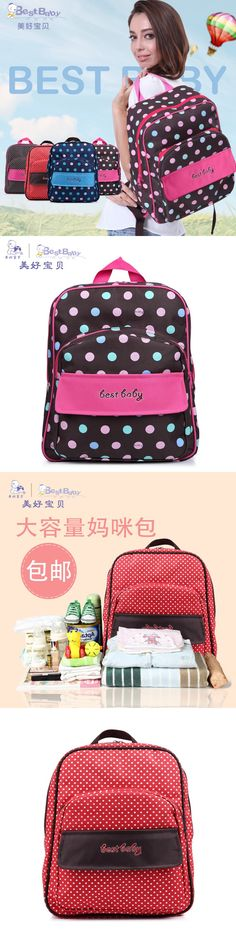 Multifunctional Mummy Bag Backpack Nappy Bag Baby Diaper Bags Mommy Maternity Bag Baby Care Updated New Style Large Bag V-0601 $39.28