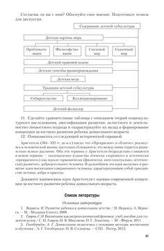 uchebnik-po-fighter-factory-ultimate-tutorial
