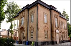 Branch of Fame Museum - an old house Khakbaz  موزه مفاخر اراک - خانه قدیمی خاکباز