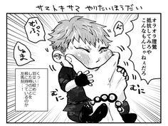 mc:92ru@1/27 東3ザ44b (@mc92ru) さんの漫画 | 60作目 | ツイコミ(仮) Rap Battle, Manga, Memes, Cute, Anime, Kawaii, Manga Comics, Animal Jokes, Cartoon Movies