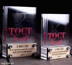 Награда с 3D эффектом - nagrada.ua™