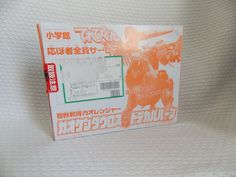 Power Ranger Gao Wild Force Centaurus Megazord Balloon Figure Exclusive #Shogakukan