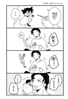 ト ン (@hakumai_ton) さんの漫画 | 50作目 | ツイコミ(仮) Magic Kaito, Case Closed, Cute Love, Conan, Disney Frozen, Disney Movies, Manga, Comics, Funny