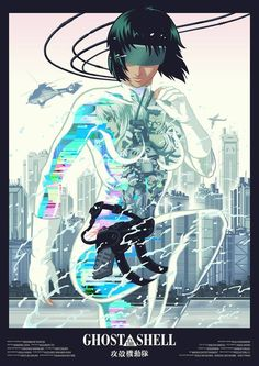 Prints by Kris Miklos - Ghost in the Shell http://shop.krismiklos.com/product/ghost-in-the-shell