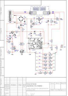 dazheng ps-1502dd power supply sch service manual download, schematics,  eeprom, repair info for electronics experts