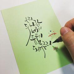 """좋아요 60개, 댓글 2개 - Instagram의 Daegyu Kim(@zisckay)님: """". 우리 두 사람 서로의 등불이 되어주리 -성시경, 두사람 中-"""""""