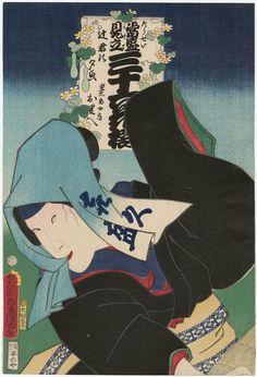 Utagawa Kunisada: Evening Faces for the Streetwalker (Tsujigimi no yûgao): (Actor Onoe Kikujirô II as) Jutarô's Wife (Nyôbô) Orie, from the series Popular Matches for Thirty-six Selected Flowers (Tôsei mitate sanjûroku kasen) - Museum of Fine Arts