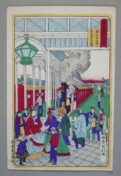 東京名所の内 新橋鉄道館 蒸気車待合図