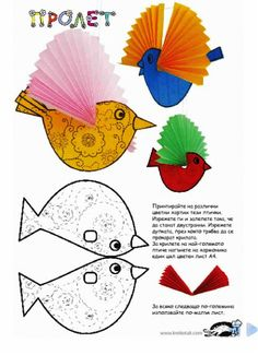 PAPER animals and objects - printing templates Kids Crafts, Summer Crafts, Toddler Crafts, Projects For Kids, Ornament Template, Spring Coloring Pages, Paper Crafts Origami, Paper Animals, Paper Birds