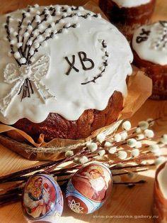 Orthodox Easter, Bread Art, Easter Egg Designs, Egg Carton Crafts, Dessert Decoration, Easter Holidays, Easter Cookies, Easter Party, Decorated Cookies