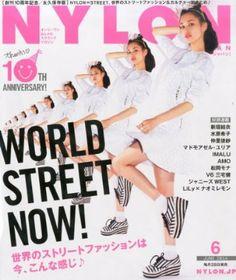 NYLON JAPAN (ナイロンジャパン) 2014年 06月号
