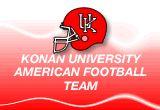 甲南大学 RED GANG American Football, Football Team, University, Football, Colleges, Community College