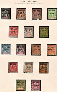 Ex-Dr. Alan York (1925-2014). I am a coin dealer. I paid 5-10% of what I was told was Scott catalog value, because Alan was a customer and the money w... #china #stamps #asia #hinged #different #offices #france #mint