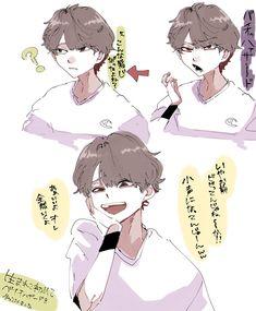 Character Sketches, Manga, Twitter, Anime, Manga Anime, Manga Comics, Cartoon Movies, Anime Music, Animation