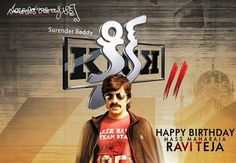 Latest buzz is that, Mass Maharaja Ravi Teja's Kick-II releasing date finalised. Apparently director Surender Reddy looking at May 7th as a hit sentiment date for this movie's release. Earlier Kick was released on same date and went on to