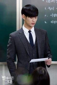 Kim Soo Hyun -  as Do Min Joon in My Love From the Star