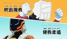 Class B, Boku No Hero Academia, Avatar, Family Guy, Manga, Guys, Memes, Movie Posters, Anime