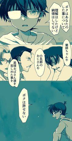 Could someone please translate for me? Manga Boy, Manga Anime, Detective, Conan Comics, Kaito Kid, Gosho Aoyama, Amuro Tooru, Kudo Shinichi, Magic Kaito