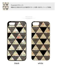 iPhone5/iPhone5s 天然貝 ハードケース