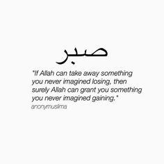Quran Quotes Love, Faith Quotes, Arabic Quotes, Allah Quotes, Islamic Inspirational Quotes, Islamic Quotes, Islamic Messages, Islamic Teachings, Muslim Quotes