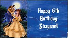 Custom Vinyl Disney Beauty and the Beast Belle Birthday Party Banner Decorations