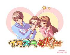 itazura na kiss   Itazura na Kiss - Itazura na Kiss Fan Art (28904438) - Fanpop