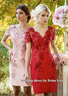 Вечернее платье Клара №7814