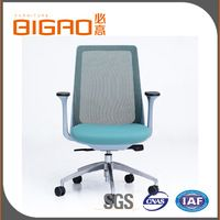 ergonomic lift office chair blue mesh fabric computer task chair office…
