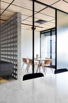 Concrete brick screen - maybe paint the inside hollow of each brick different colors - Blackwood Street Bunker by Clare Cousins Architects / Shared Office Space in Melbourne