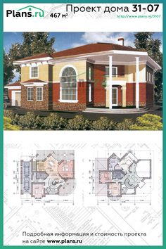 New House Plans, Modern House Plans, Trees Top View, Plans Architecture, Tree Tops, Autocad, Villa, New Homes, Floor Plans