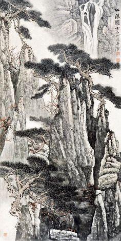 白雪石---------桂林山水 China Painting, Oil Painting Abstract, Abstract Watercolor, Asian Landscape, Chinese Landscape Painting, Waterfall Paintings, China Art, Japan Art, Landscape Illustration
