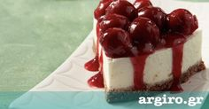 Τσιζκέικ (cheesecake) με σάλτσα βύσσινο από την Αργυρώ Μπαρμπαρίγου | Φτιάξτε το πιο εύκολο cheesecake χωρίς ψήσιμο σε 5'. Είναι γευστικό, με μοναδική υφή!