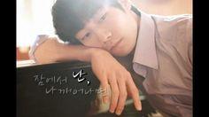 윤한(Yoonhan)- 그사람이라서(Original Version) M/V - Google Search Yoon Han, Music Videos, Korean, My Love, Film, Reading, Google, Youtube, Movie