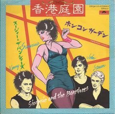 "Siouxsie and The Banshees - Hong Kong Garden [1978, Polydor DPQ 6115│Japan] - 7""/45 vinyl record"